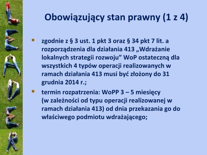Obowiązujący stan prawny (1 z 4)