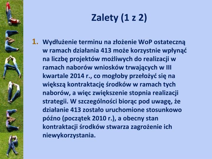 Zalety (1 z 2)