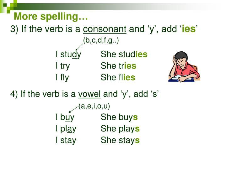 More spelling…