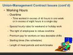 union management contract issues cont d