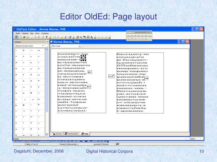 Editor OldEd: Page layout