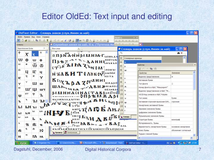 Editor OldEd: Text input and editing