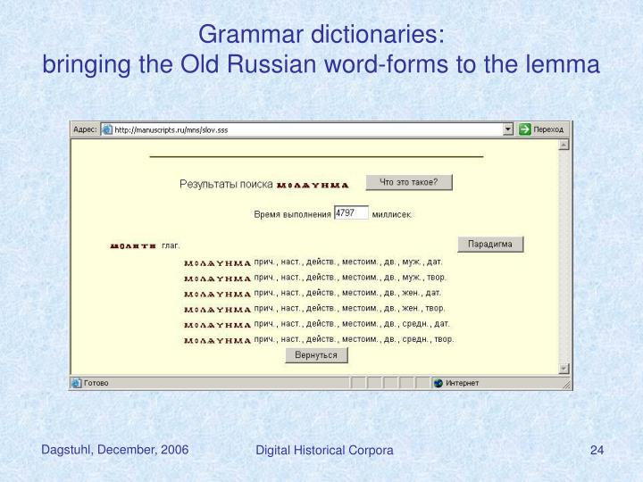 Grammar dictionaries: