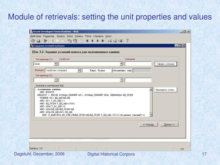 Module of retrievals: