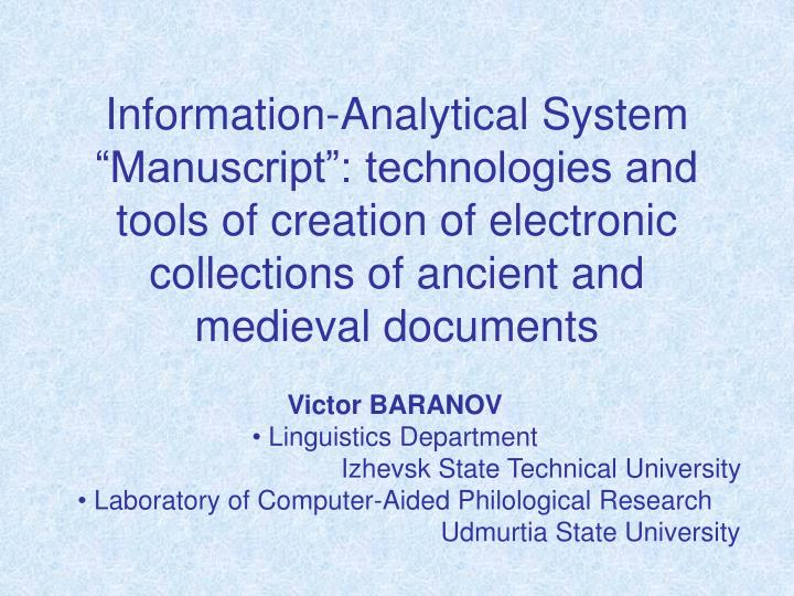 "Information-Analytical System ""Manuscript"": technologies and tools of creation of electronic col..."