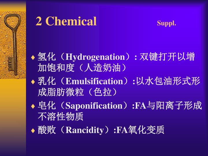 2 Chemical
