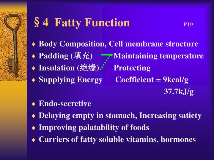 §4  Fatty Function