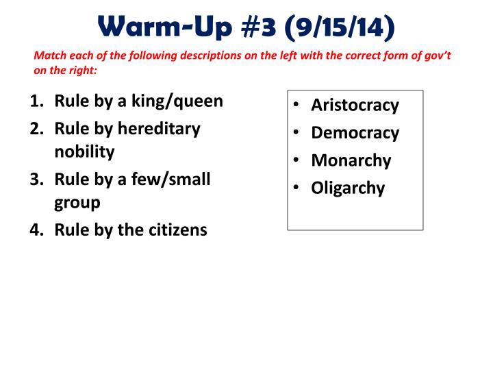 Warm-Up #3 (9/15/14)