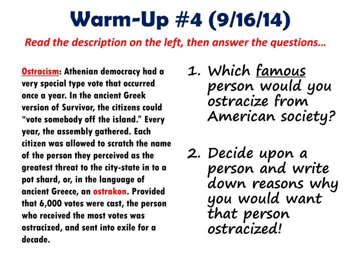Warm-Up #4 (9/16/14)