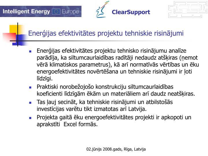 Enerģijas efektivitātes projektu tehniskie risinājumi