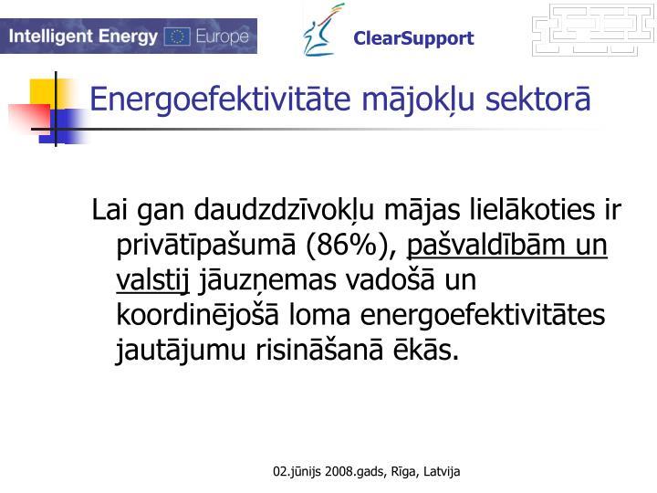 Energoefektivitāte mājokļu sektorā