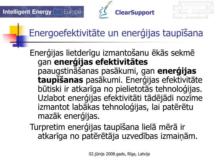 Energoefektivitāte un enerģijas taupīšana