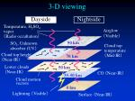 3 d viewing