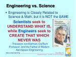 engineering vs science