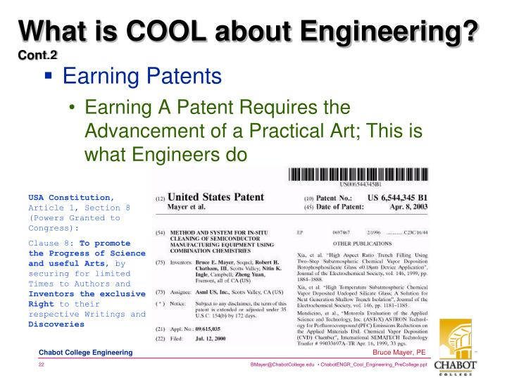 What is COOL about Engineering?