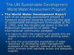 the un sustainable development world water assessment program