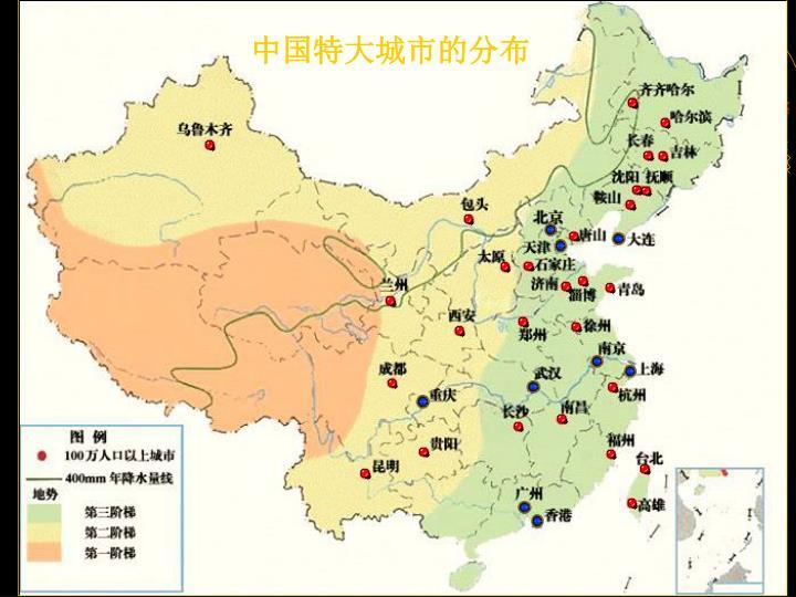 中国特大城市的分布