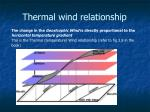 thermal wind relationship