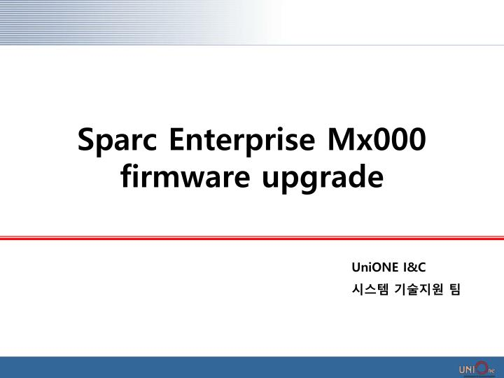 Sparc Enterprise Mx000