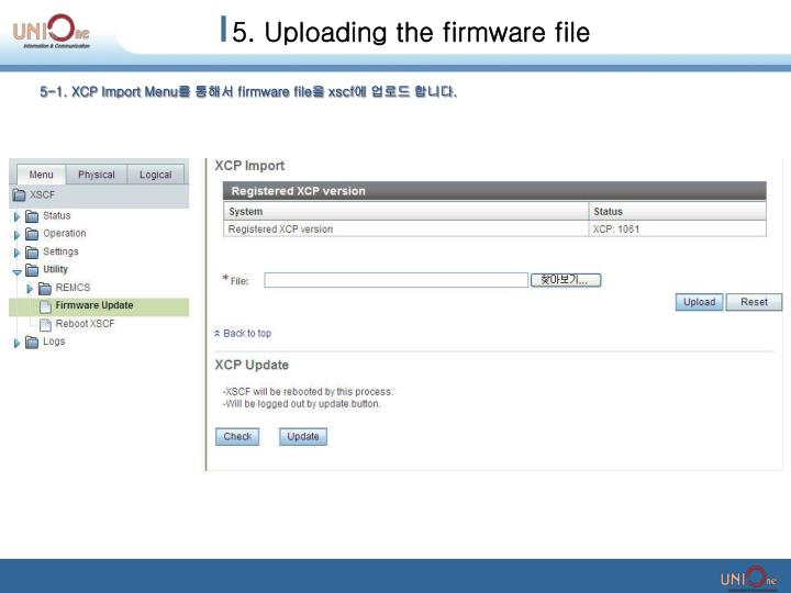5. Uploading the firmware file