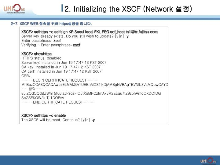 2. Initializing the XSCF (Network
