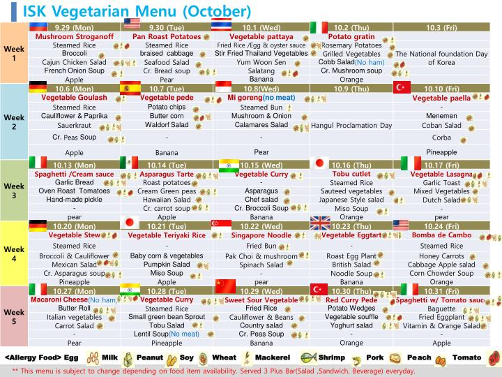 ISK Vegetarian Menu (October)