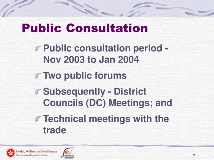 Public Consultation