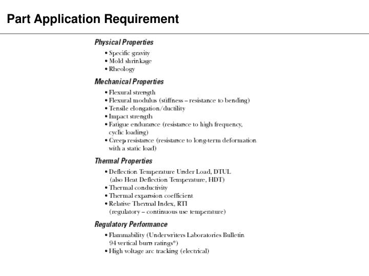 Part Application Requirement