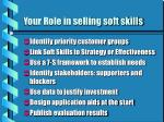 your role in selling soft skills