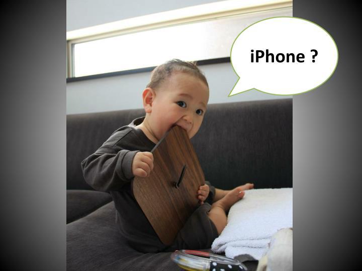 iPhone ?