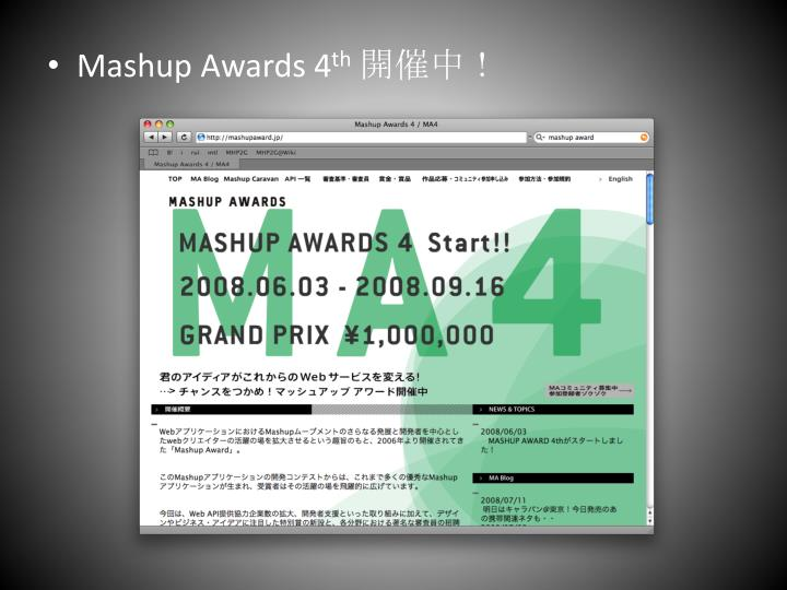 Mashup Awards 4