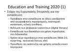 education and training 2020 1