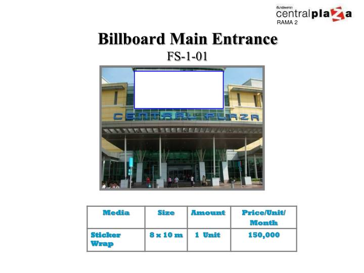 Billboard Main Entrance