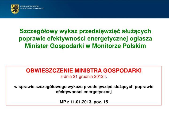 Szczegółowy wykaz przedsięwzięć służących poprawie efektywności energetycznej ogłasza Minister Gospodarki w Monitorze Polskim
