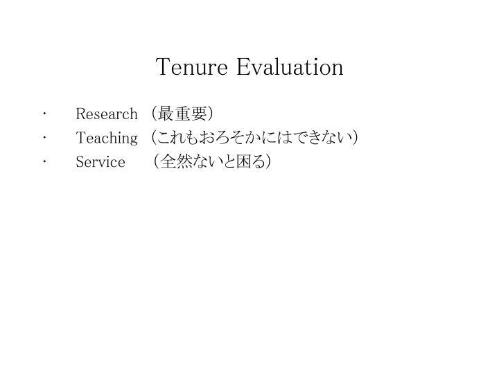 Tenure Evaluation