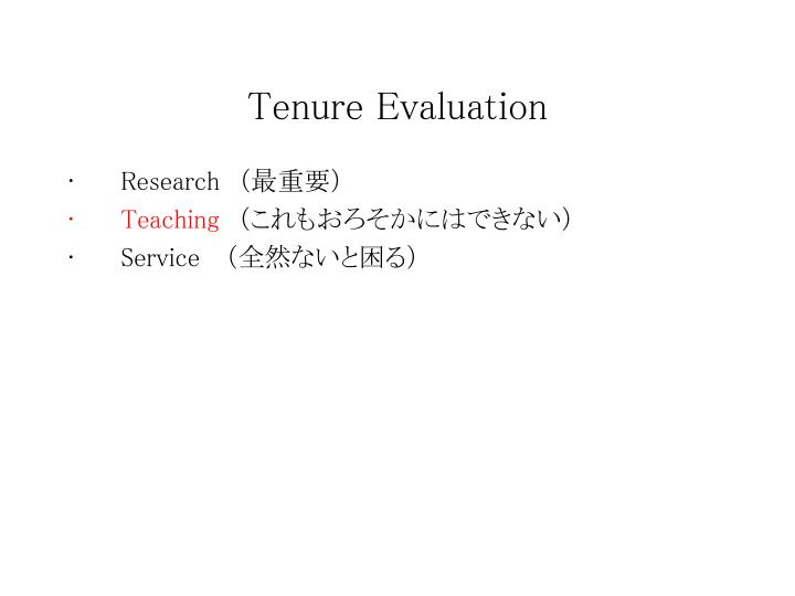 Tenure Evaluation
