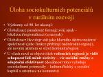 loha sociokulturn ch potenci l v rur ln m rozvoji