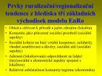 prvky ruraliza n regionaliza n tendence z hlediska t z kladn ch v chodisek modelu enro
