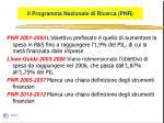 il programma nazionale di ricerca pnr