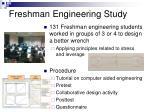 freshman engineering study