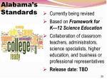 alabama s standards