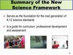 summary of the new science framework1