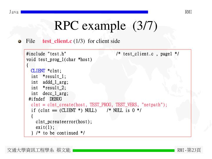 RPC example  (3/7)