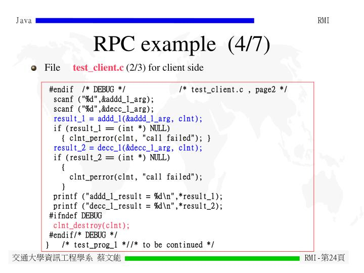RPC example  (4/7)