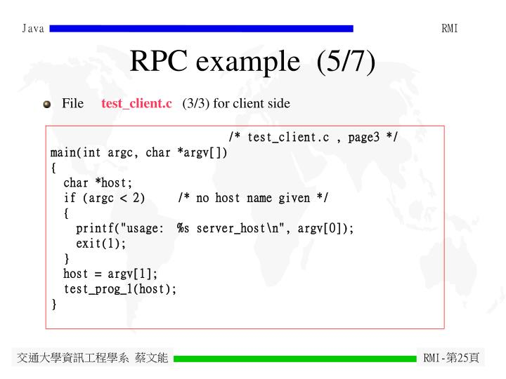 RPC example  (5/7)