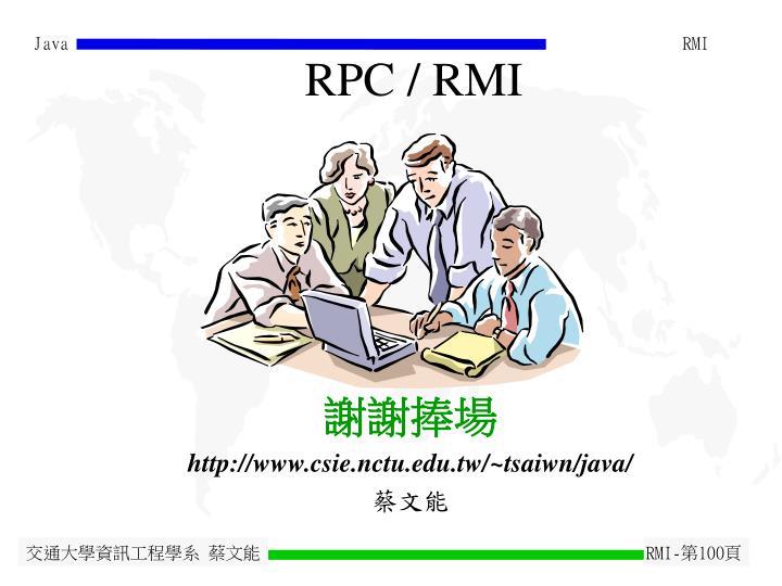 RPC / RMI