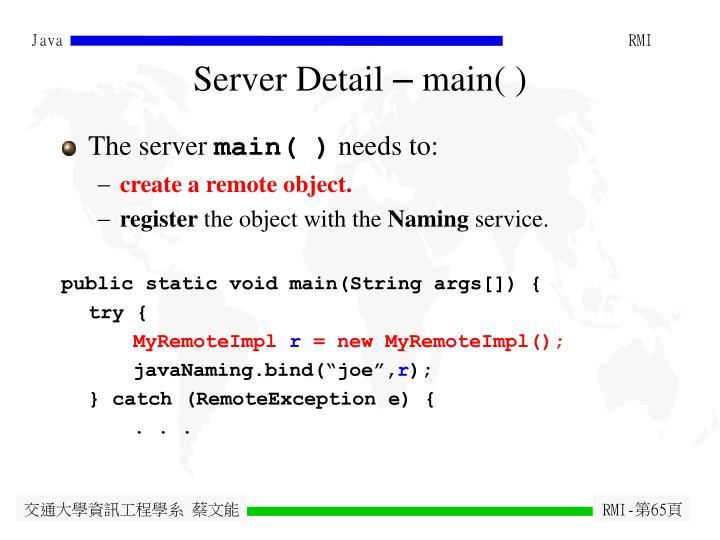 Server Detail