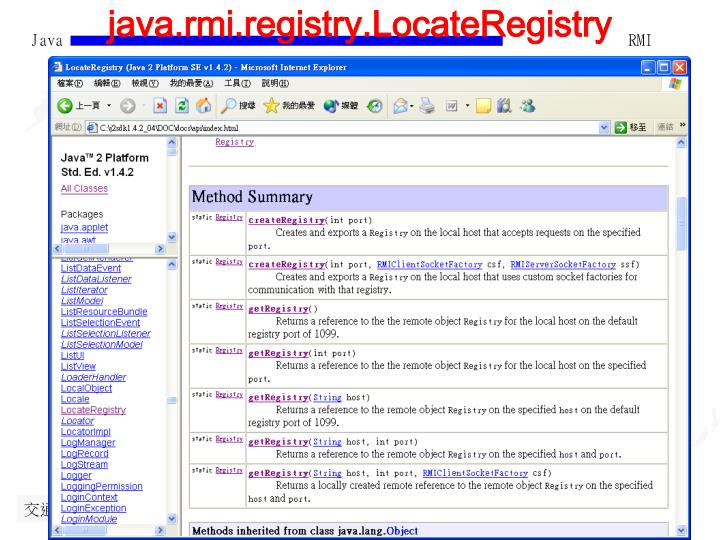 java.rmi.registry.LocateRegistry