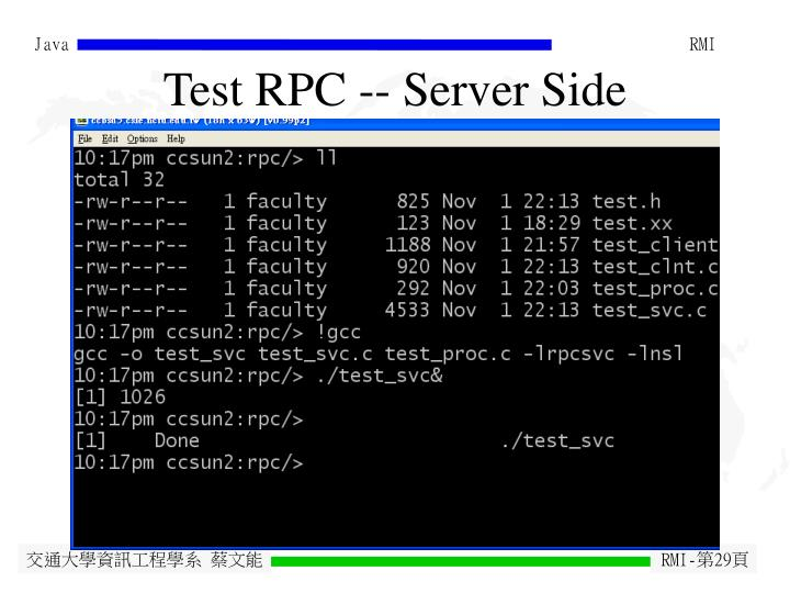Test RPC -- Server Side