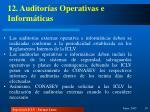 12 auditor as operativas e inform ticas